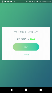 Screenshot_20181213-013602.png