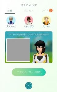 Screenshot_20181213-125731.jpg