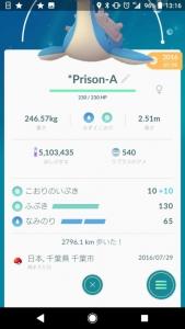 Screenshot_20181213-131647.jpg
