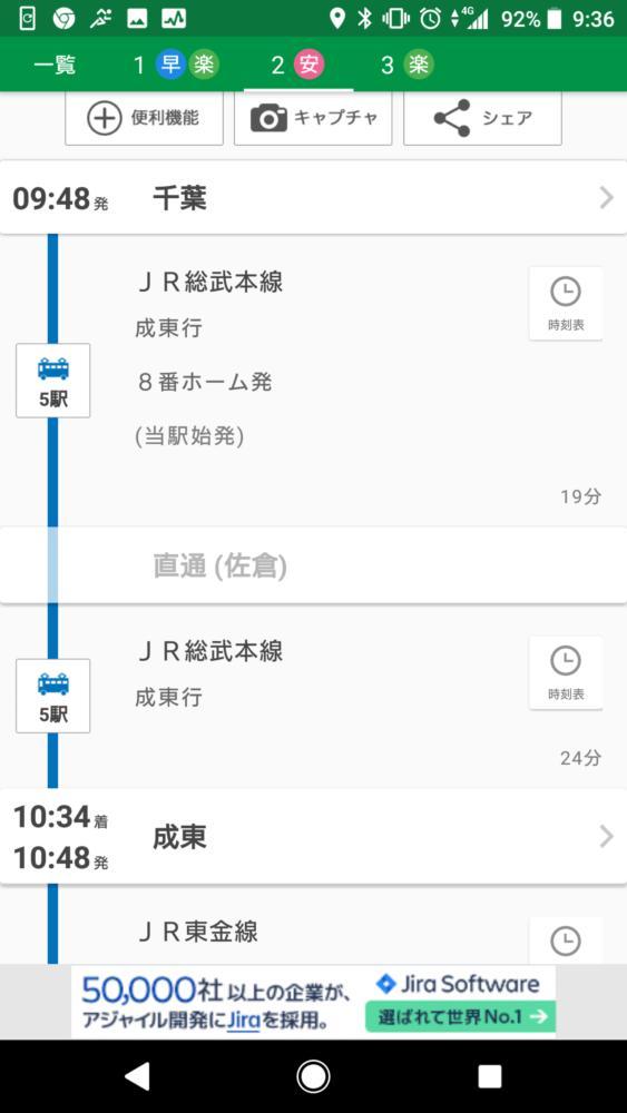 Screenshot_20181215-093621.jpg