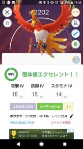 Screenshot_20181216-193600.jpg