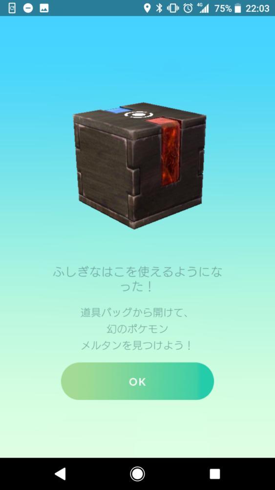 Screenshot_20181219-220346.jpg