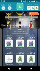 Screenshot_20181229-160129.png