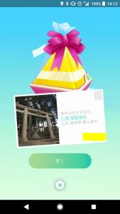 Screenshot_20190105-141205.png