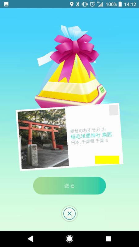 Screenshot_20190105-14123.png