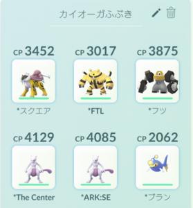 Screenshot_20190115-225041.png