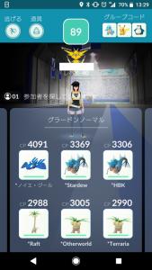 Screenshot_20190118-132909.png