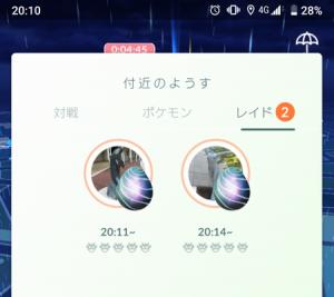 Screenshot_20190205-201009.png