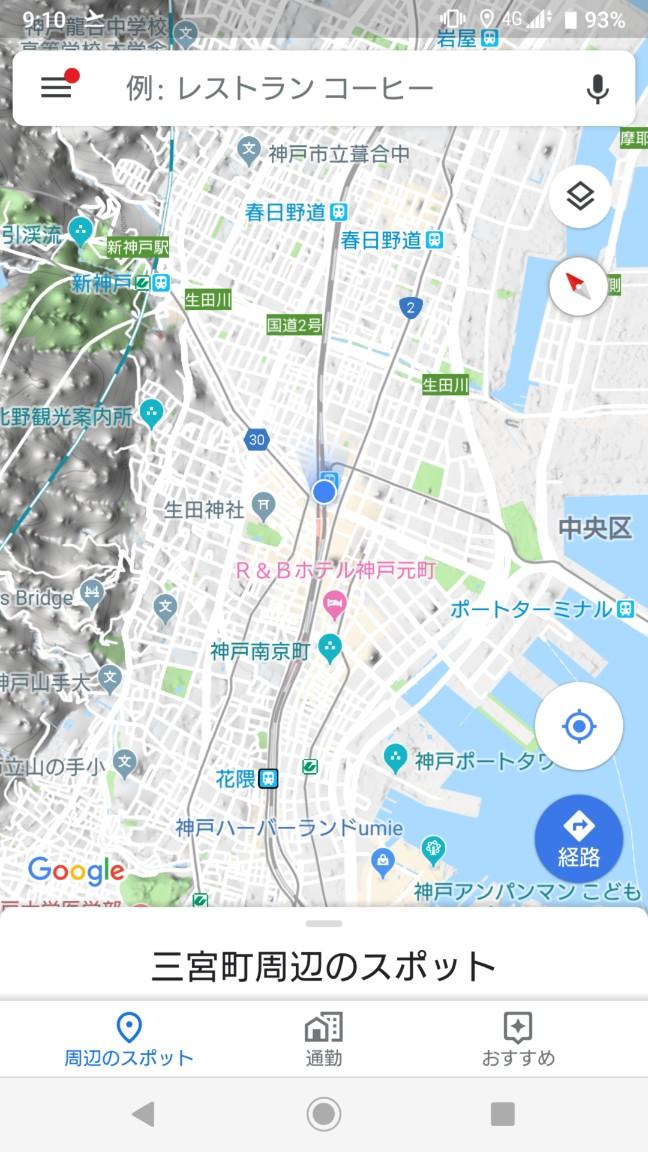 Screenshot_20190210-091039.jpg