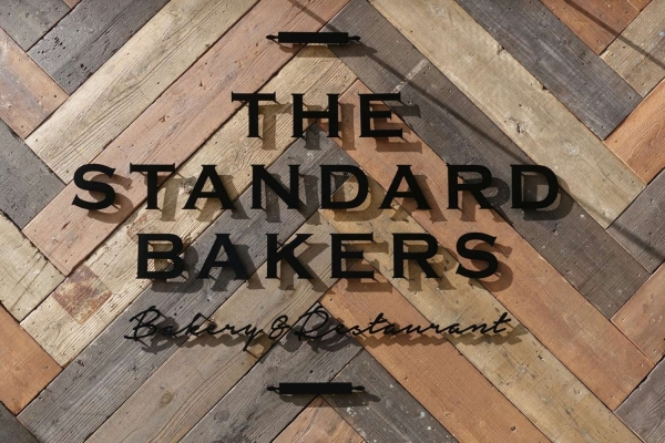 THE STANDARD BAKERS(ザスタンダードベイカーズ)