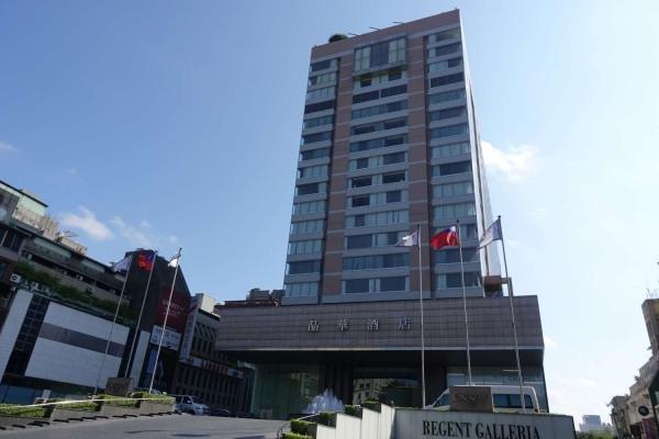 リージェントホテル台北