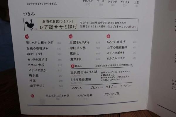 RINGODO(林檎堂)