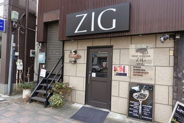 ZIG MEAT DINING