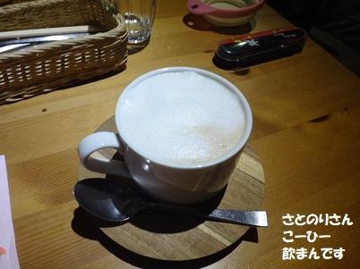 DSC01573 - コピー