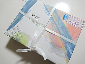 包装紙20181111