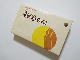 包装紙20181125