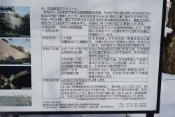 hirosakij2.jpg