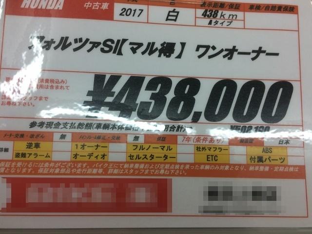 バイク購入電源工事(640x480) (2)