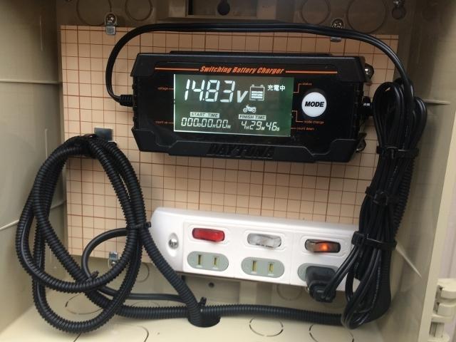 バイク購入電源工事(640x480) (15)
