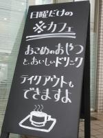 コメカフェ