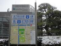 カルチャーニッポン