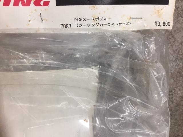 A10.jpeg