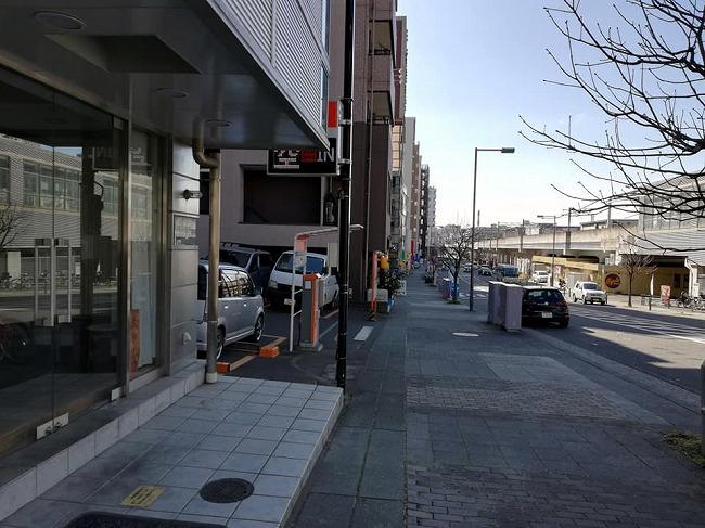 ロイヤルプライベートアロマサロン MUGUセンター北店