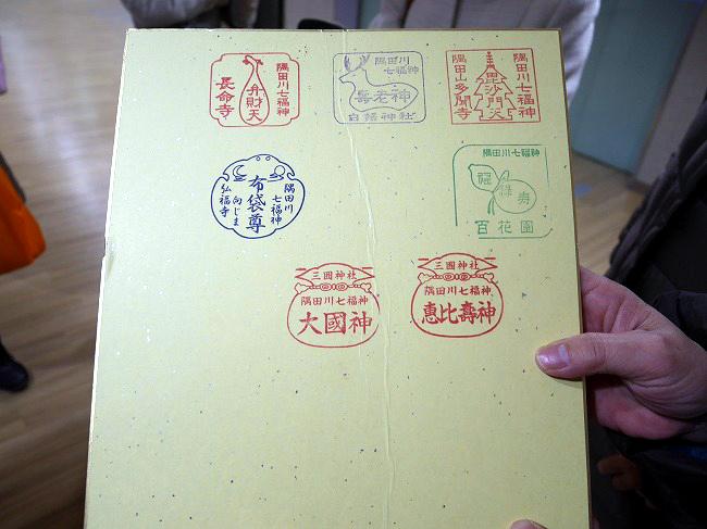 隅田川七福神めぐり