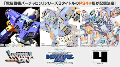 Virtual-On-PS4_10-18-18.jpg
