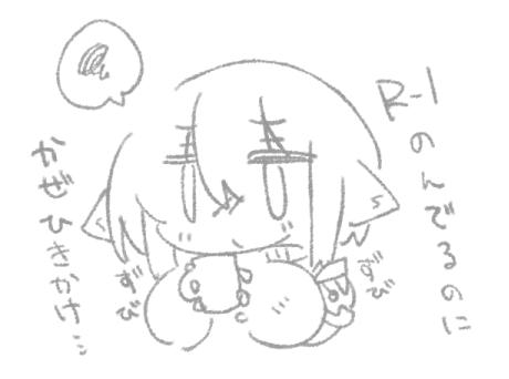 R-1とは