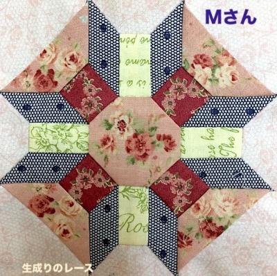 IMG_0104334.jpg