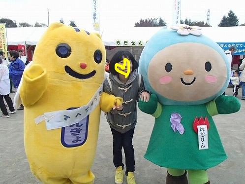 Baidu IME_2018-11-4_22-23-27