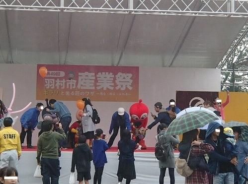 Baidu IME_2018-11-4_22-57-59