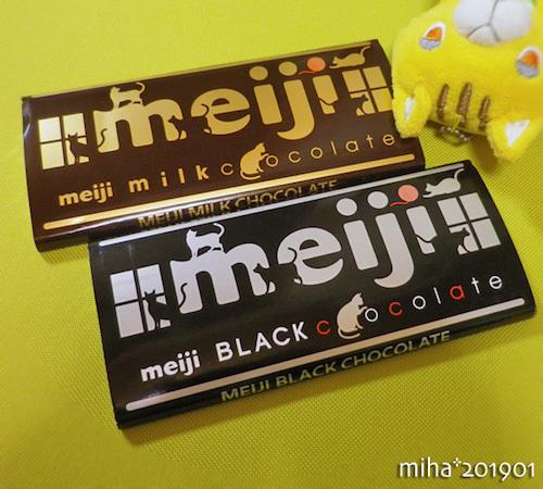m-choco02.jpg