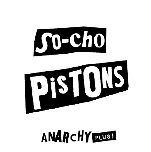 SOCHO.jpg