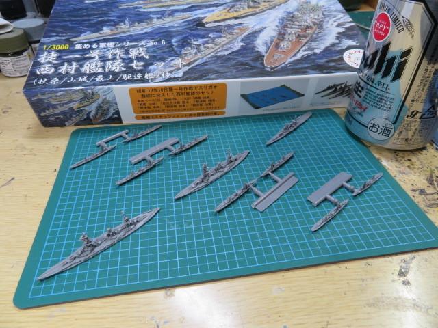捷一号作戦 西村艦隊 1/3000