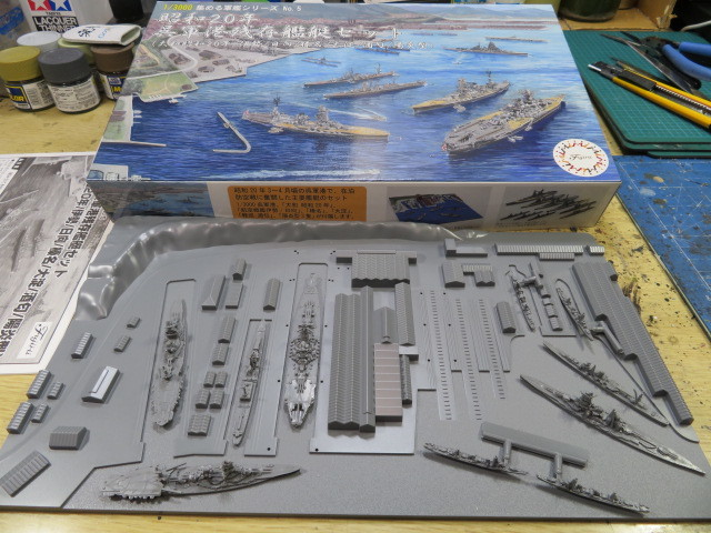 呉軍港 昭和20年 集める軍港No.5
