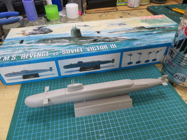 HMS REVRNGE 1/700