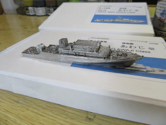 MSO-304 あわじ 1/700