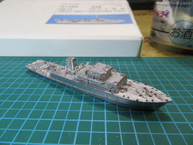 MSC-601 船体