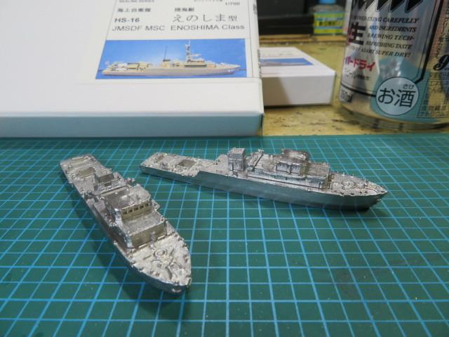 MSC-604 えのしま型 船体
