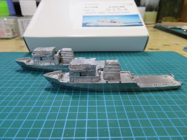 AMS-4301 ひうち型