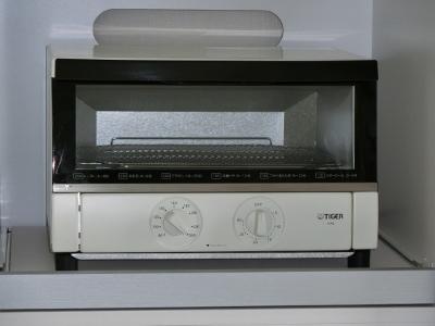 CIMG4648 (400x300)