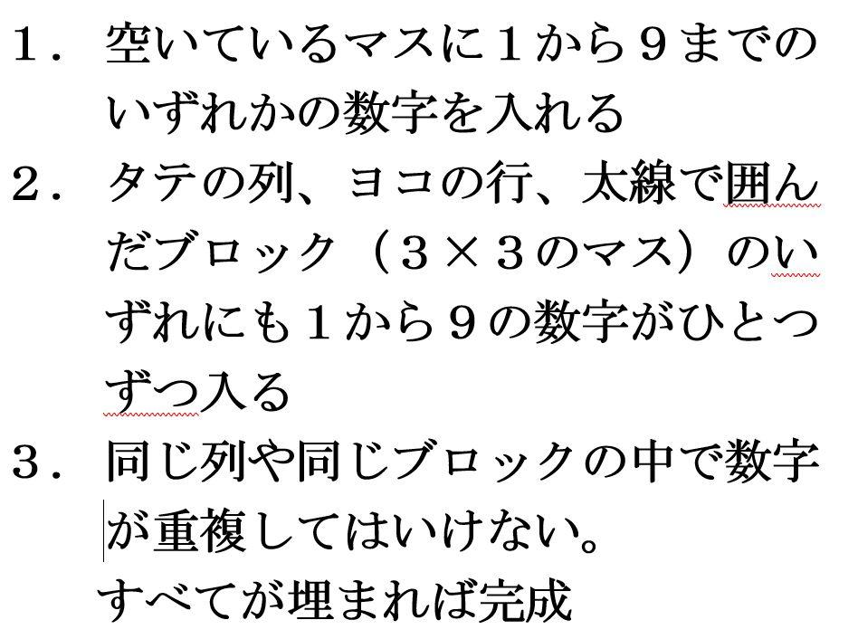 数独画13