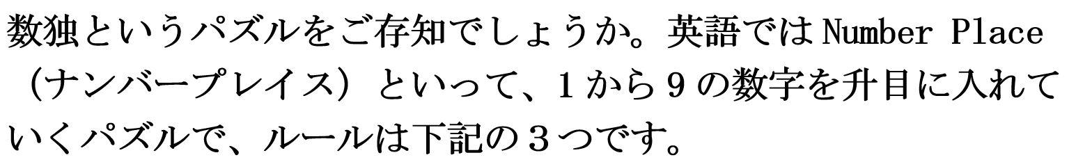 数独画14