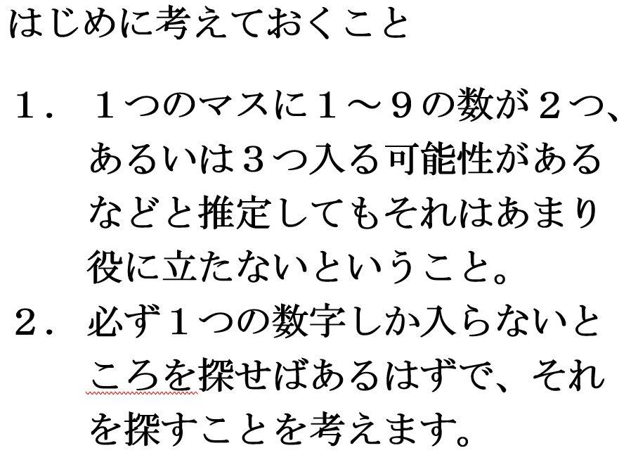 数独画17_1