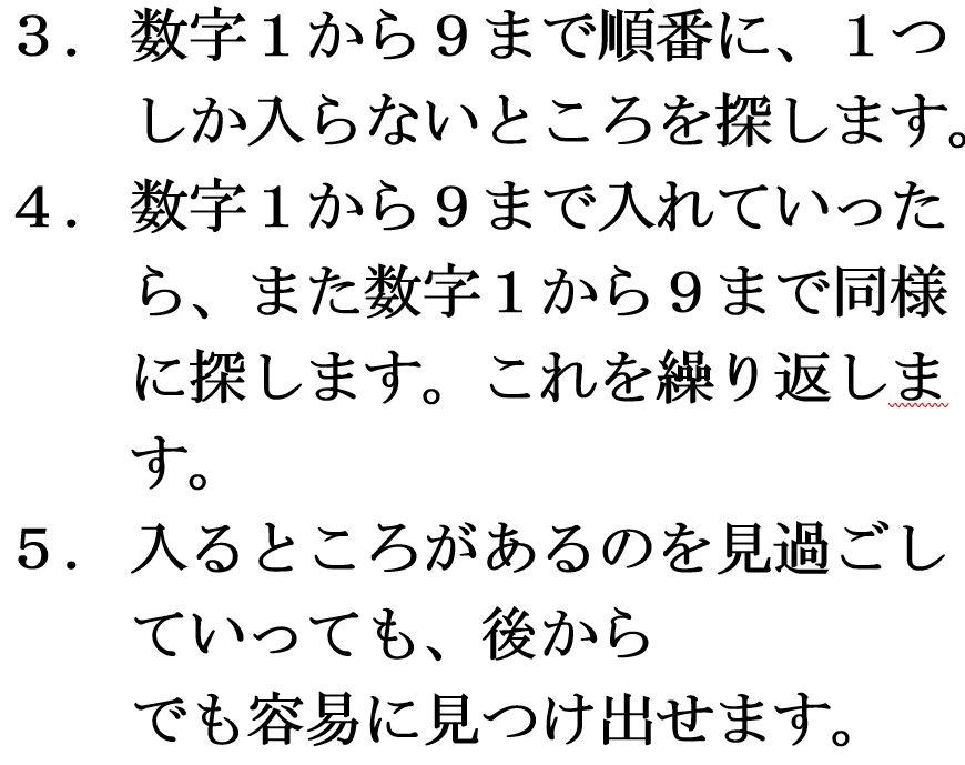 数独画17_2