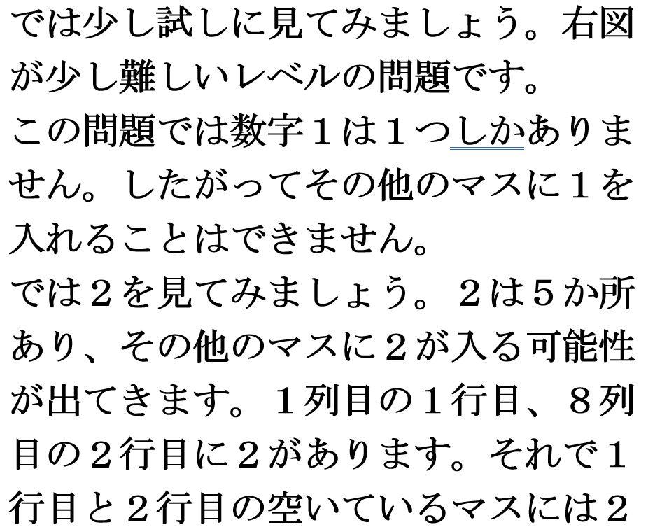 数独画18_1