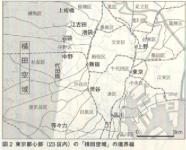 横田空域2