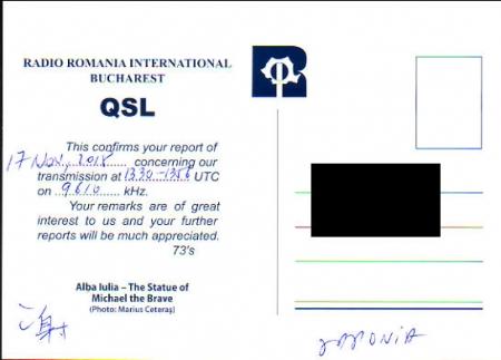 2018年11月17日 中国語放送受信 Radio Romania International(ルーマニア)のQSLカード(受信確認証)